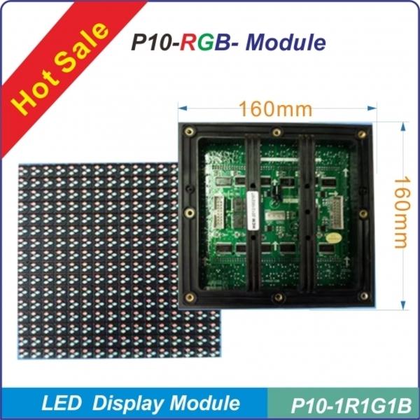 P10-1R1G1B-全彩模組