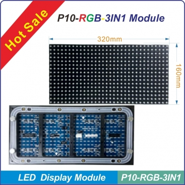 P10-dip-3in1全彩模組