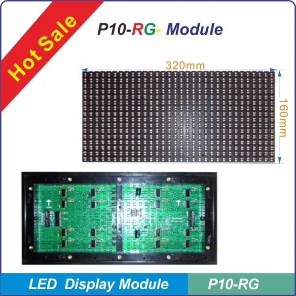 P10-RG雙基色模組單元板
