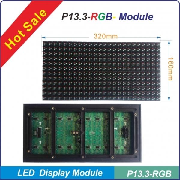 P13.3-RGB-全彩模組單元板