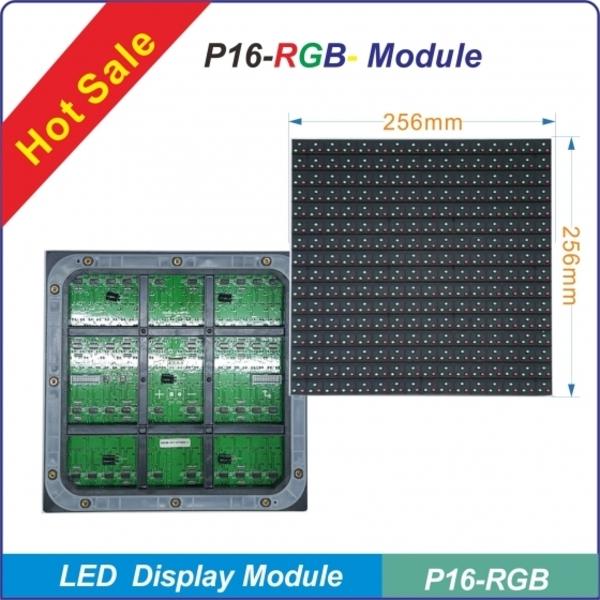 P16-1R1G1B靜掃全彩模組