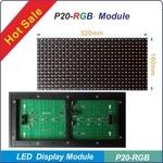 P20-2R1G1B四掃全彩模組