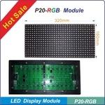 P20-2R1G1B全彩模組單元板