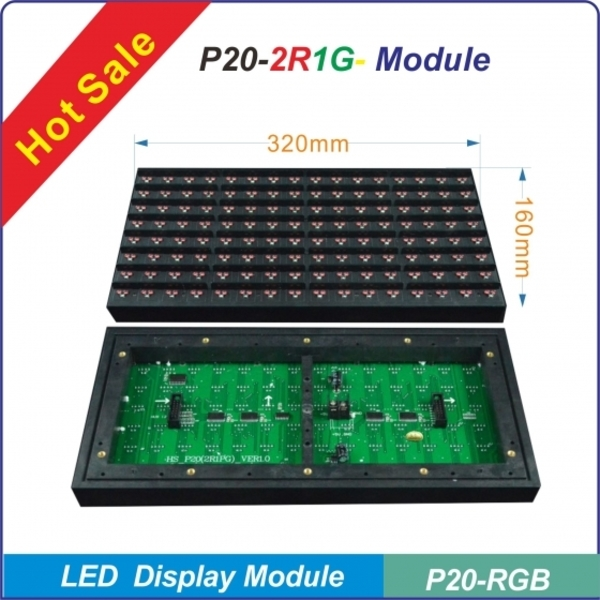 P20-2R1G雙基色模組單元板