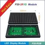 P20-2R1G雙基色模組單元板-台灣勁亮光電有限公司-LED電視牆,LED字幕機,LED跑馬燈字幕機,LED立體字