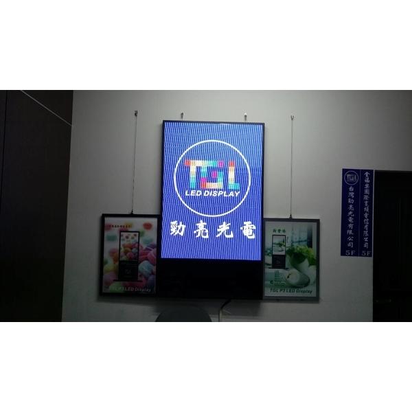 勁亮光電展示中心P3室內LED微電視看板