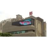 P20-24平方米全彩戶外電視牆