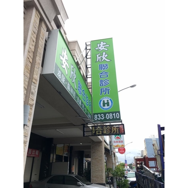 LED電視牆-台灣勁亮光電有限公司-高雄