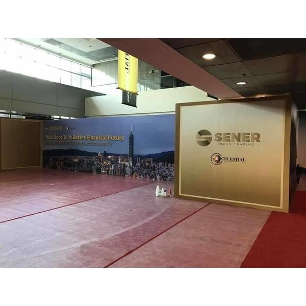 晚宴活動工程-長億裝潢展覽工程行-新北