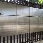 戶外不鏽鋼名人錄看板 - 數位