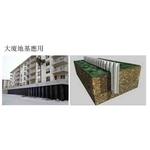 塑鋼板樁大廈地基應用