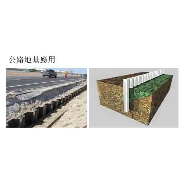 塑鋼板樁公路地基應用
