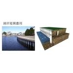 塑鋼板樁湖岸堤圍應用