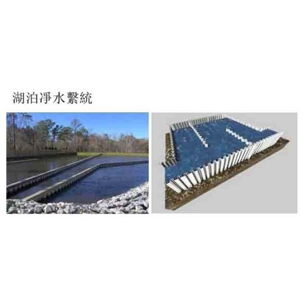 塑鋼板樁湖泊淨水系統