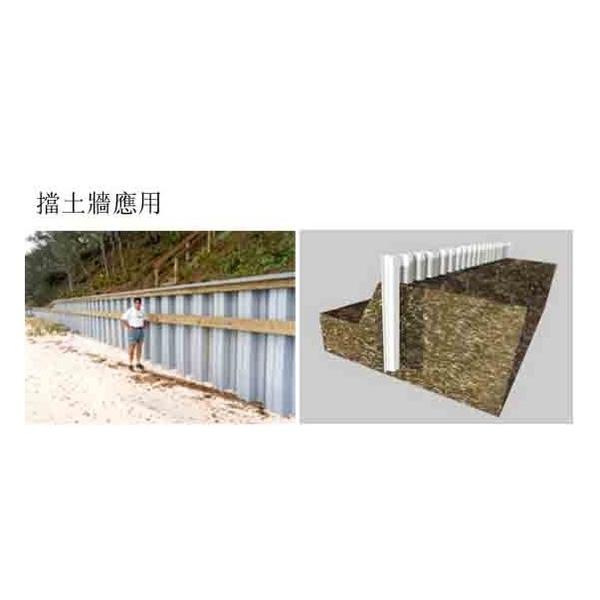 塑鋼板樁擋土牆應用