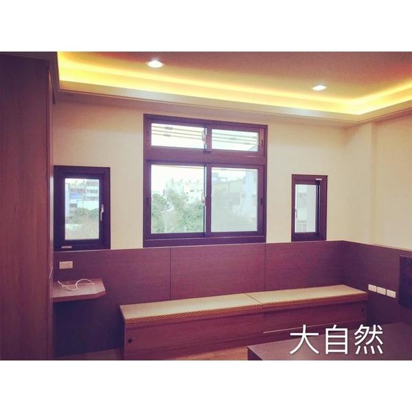 室內設計-大自然室內設計有限公司-彰化