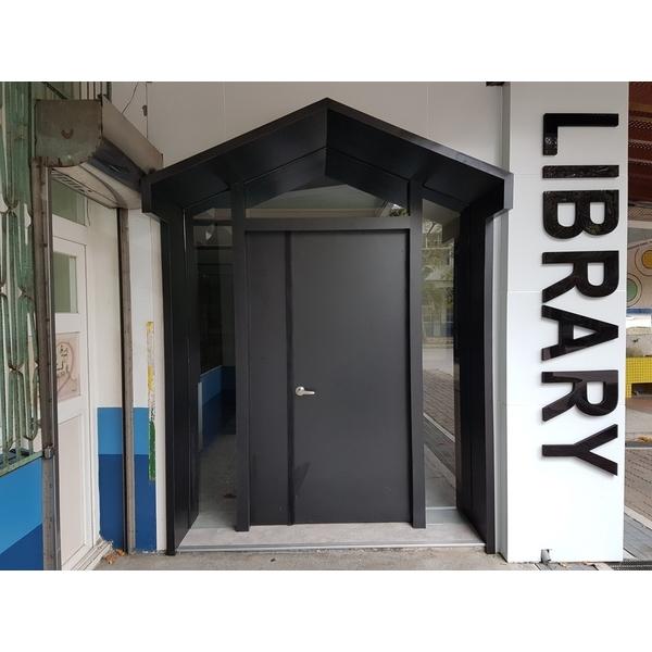 圖書館空間改造工程
