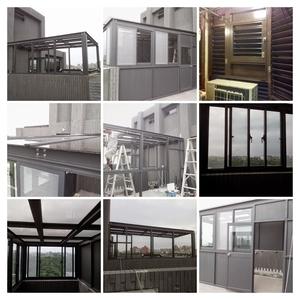 鋁鋼構玻璃屋