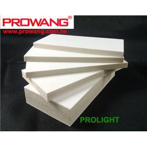 Prolight-保旺塑膠有限公司-雲林