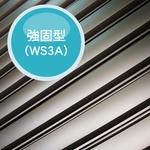 電動 強固型百葉窗 (WS3A)1