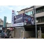 廣告招牌-宏佳騰-竹北-成功