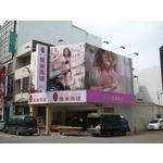 廣告招牌-曼黛瑪璉-苗栗店