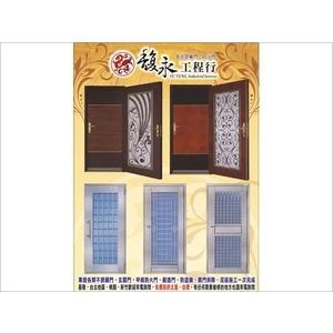 白鐵門扇-馥永工程行-桃園