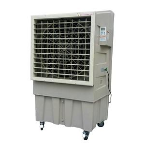 移動式水冷風機-中彰區通風降溫服務中心/塋盛實業-台中