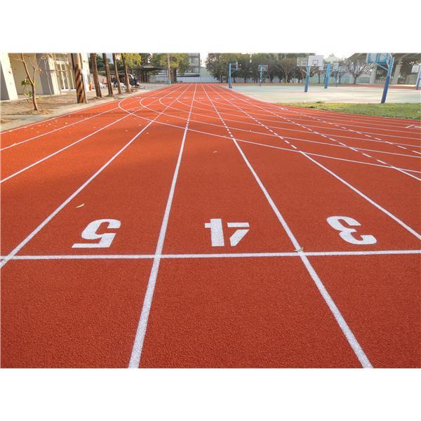 學校運動跑道