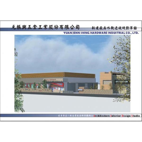 新建廠房外觀透視規劃草圖-陳孟男建築師事務所-台中