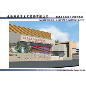 新建廠房外觀透視規劃草圖