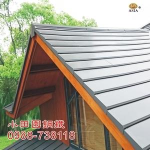 05小田園鋼鐵-190型-小田園鋼鐵有限公司-台北