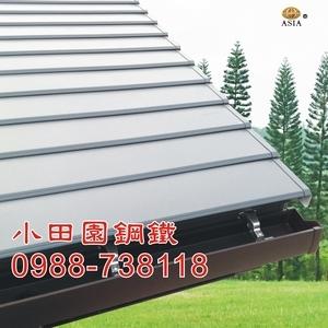 01小田園鋼鐵-190型-小田園鋼鐵有限公司-台北