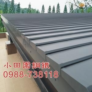 09小田園鋼鐵-190型-小田園鋼鐵有限公司-台北