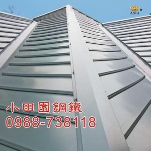 11小田園鋼鐵-190型-小田園鋼鐵有限公司-台北