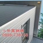 11小田園鋼鐵-255型
