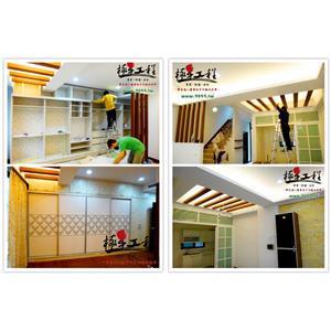 室內裝修-極星系統家具設計公司-台中