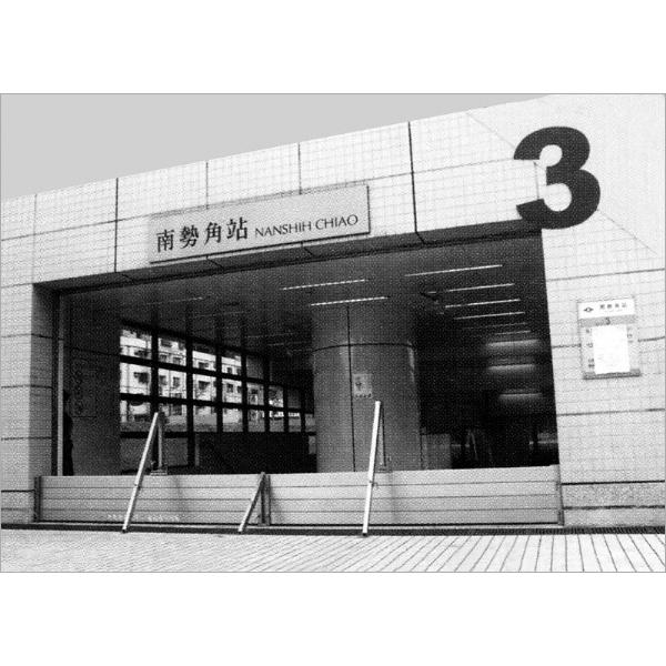 22745B-崴盛企業社-新北