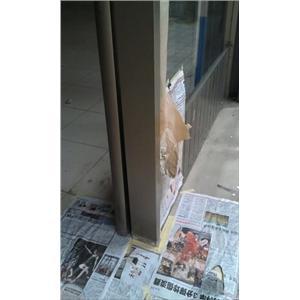 鋁門窗美容