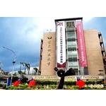 景文科技大學