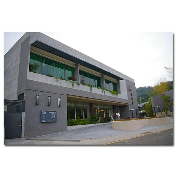 台中大坑日光溫泉會館