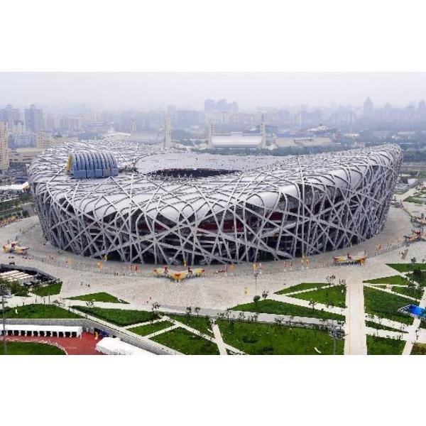 北京鳥巢體育場