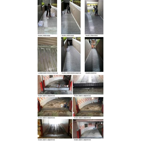 車道截水溝蓋更新、車道磚止滑