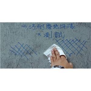 抗污耐磨地坪-萬泉工程有限公司-台中