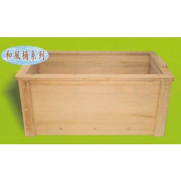長方型泡澡桶