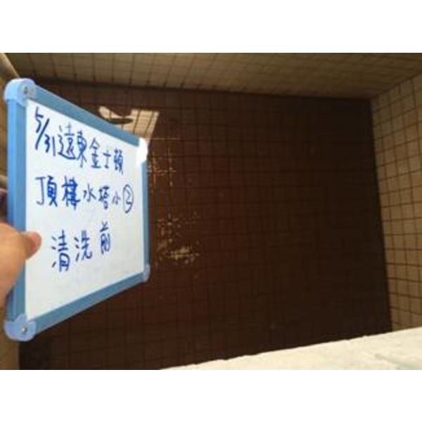 水塔清洗前-一太清潔衛生工程行-新竹