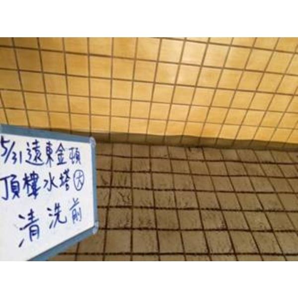 頂樓水塔清洗前-一太清潔衛生工程行-新竹