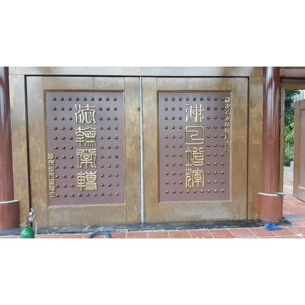 廟山門-鴻昇鐵工廠/銘竣裝潢工程行-新北