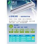 達源(可調光)LED山型燈