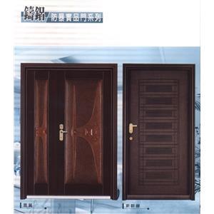 鋼木-防暴實品門